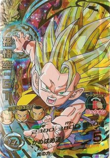 ドラゴンボールヒーローズ HG4-20/孫悟空:GT/かめはめ波 UR