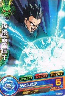 ドラゴンボールヒーローズ HG4-21/孫悟飯:GT/かめはめ波 C
