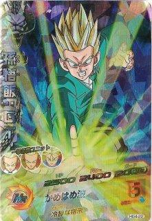ドラゴンボールヒーローズ HG4-22/孫悟飯:GT/かめはめ波 SR