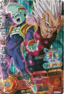 ドラゴンボールヒーローズ HG4-35/ベビー:少年体/リベンジブラスト SR