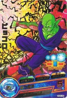 ドラゴンボールヒーローズ HG4-44/ピッコロ/爆力魔波 R