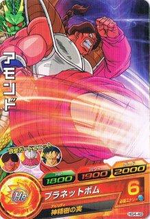ドラゴンボールヒーローズ HG4-49/アモンド/プラネットボム C