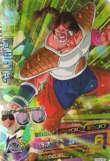 ドラゴンボールヒーローズ HG4-50/アモンド/プラネットボム SR