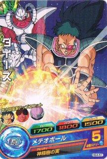 ドラゴンボールヒーローズ HG4-51/ダイーズ/メテオボール C