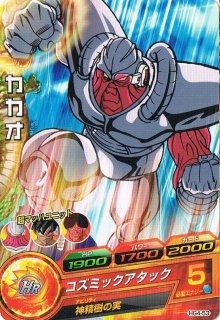 ドラゴンボールヒーローズ HG4-53/カカオ/コズミックアタック C