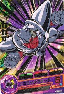 ドラゴンボールヒーローズ HG4-54/カカオ/コズミックアタック R