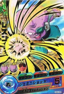 ドラゴンボールヒーローズ HG4-56/レズン/ジェミニショット R