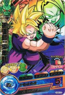 ドラゴンボールヒーローズ HG5-03/孫悟飯:少年期/かめはめ波 R