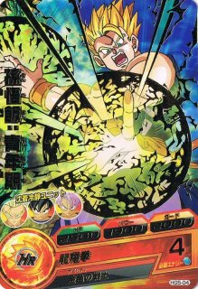 ドラゴンボールヒーローズ HG5-04/孫悟飯:青年期/龍翔拳 R