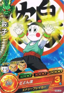 ドラゴンボールヒーローズ HG5-20/餃子/どどん波 C