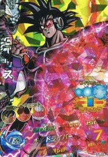 ドラゴンボールヒーローズ HG5-22/ターレス/キルドライバー SR