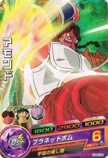 ドラゴンボールヒーローズ HG5-24/アモンド/プラネットボム C