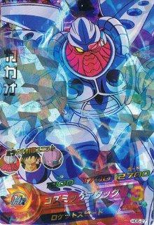 ドラゴンボールヒーローズ HG5-27/カカオ/コズミックアタック SR