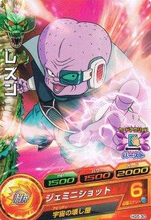 ドラゴンボールヒーローズ HG5-30/レズン/ジェミニショット C