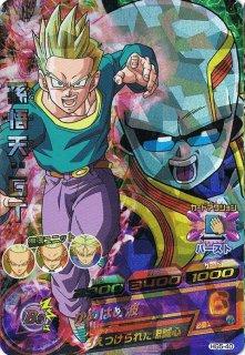 ドラゴンボールヒーローズ HG5-40/孫悟天:GT/かめはめ波 SR