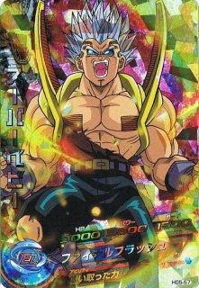 ドラゴンボールヒーローズ HG5-57/スーパーベビー/ファイナルフラッシュ SR
