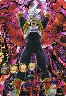ドラゴンボールヒーローズ HG5-58/スーパーベビー2/リベンジデスボール UR
