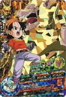 ドラゴンボールヒーローズ HG5-CP4/パン/時空転送:黄金大猿悟空 CP