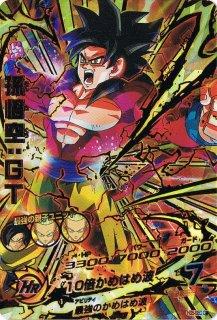 ドラゴンボールヒーローズ HG5-SEC/孫悟空:GT/10倍かめはめ波 UR