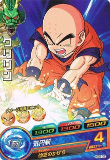 ドラゴンボールヒーローズ HG6-05/クリリン/気円斬 C