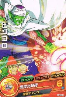 ドラゴンボールヒーローズ HG6-06/ピッコロ/魔貫光殺砲 C