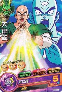 ドラゴンボールヒーローズ HG6-07/天津飯/気功砲 C