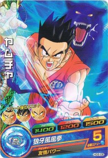 ドラゴンボールヒーローズ HG6-08/ヤムチャ/狼牙風風拳 C