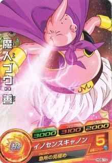 ドラゴンボールヒーローズ HG6-10/魔人ブウ/イノセンスキャノン C