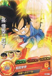 ドラゴンボールヒーローズ HG6-11/孫悟空:GT/超龍撃拳 C