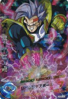 ドラゴンボールヒーローズ HG6-22/スーパーベビー2/リベンジデスボール SR