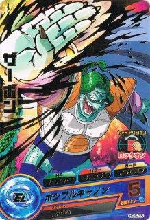 ドラゴンボールヒーローズ HG6-35/ザーボン/ポシブルキャノン R