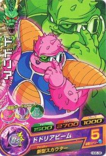 ドラゴンボールヒーローズ HG6-36/ドドリア/ドドリアビーム C