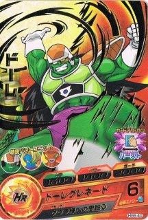 ドラゴンボールヒーローズ HG6-40/ドーレ/ドーレトルネード R