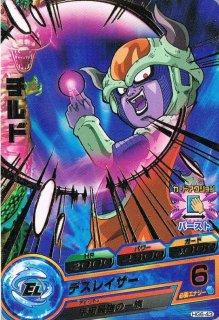 ドラゴンボールヒーローズ HG6-43/チルド/デスレイザー R