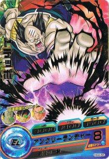 ドラゴンボールヒーローズ HG6-55/トテッポ/アングリーランチャー R