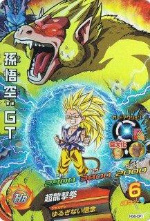 ドラゴンボールヒーローズ HG6-CP1/孫悟空:GT/超龍撃拳 CP