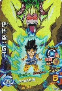 ドラゴンボールヒーローズ HG6-CP2/孫悟空:GT/かめはめ波 CP