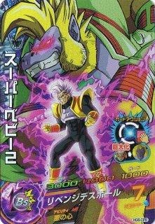 ドラゴンボールヒーローズ HG6-CP8/スーパーベビー2/リベンジデスボール CP