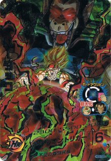 ドラゴンボールヒーローズ HG6-SEC/バーダック/巨大化:大猿バーダック UR