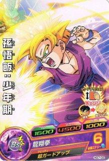 ドラゴンボールヒーローズ HG7-03/孫悟飯:少年期/龍翔拳 C