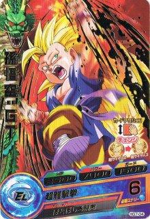 ドラゴンボールヒーローズ HG7-04/孫悟空:GT/超龍撃拳 R