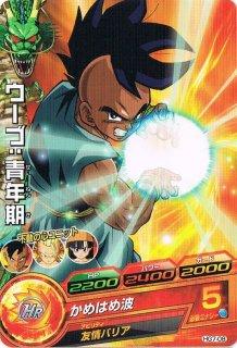 ドラゴンボールヒーローズ HG7-08/ウーブ:青年期/かめはめ波 C