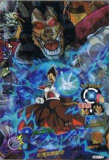 ドラゴンボールヒーローズ HG7-13/ベジータ王/キングズブレイザー SR