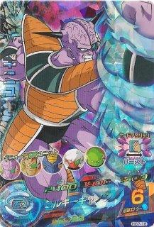 ドラゴンボールヒーローズ HG7-18/ギニュー/ミルキーキャノン SR