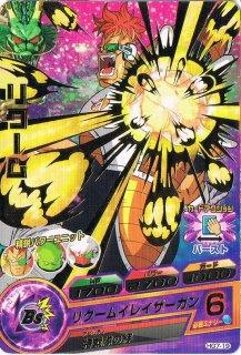 ドラゴンボールヒーローズ HG7-19/リクーム/リクームイレイザーカン R