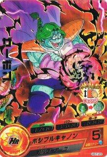ドラゴンボールヒーローズ HG7-23/ザーボン/ポシブルキャノン R