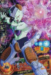 ドラゴンボールヒーローズ HG7-26/メカフリーザ/デススライサー SR