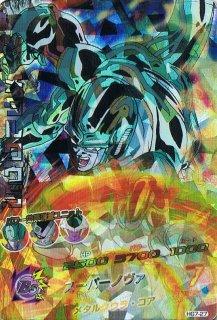 ドラゴンボールヒーローズ HG7-27/メタルクウラ/スーパーノヴァ SR