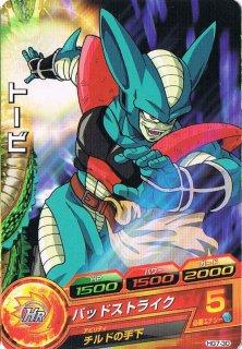 ドラゴンボールヒーローズ HG7-30/トービ/バッドストライク C