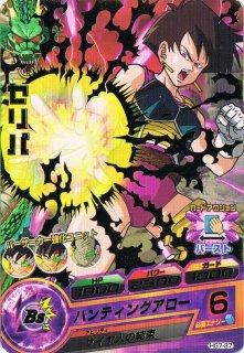 ドラゴンボールヒーローズ HG7-37/セリパ/ハンティングアロー R